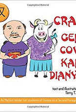 Craig gen Cow kan dianying - simplified character version