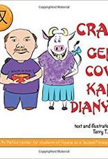 Craig gen Cow kan dianying