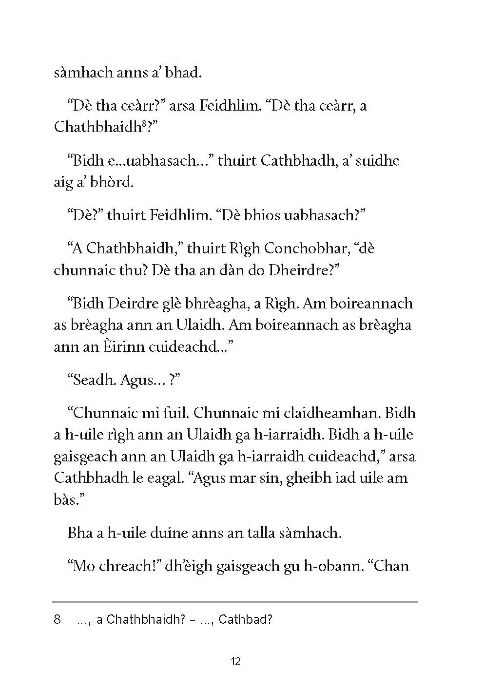 Deirdre agus an Rìgh