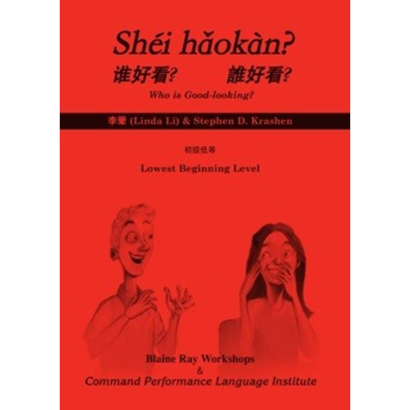 Command Performance Books Shéi hǎokàn? 1e editie