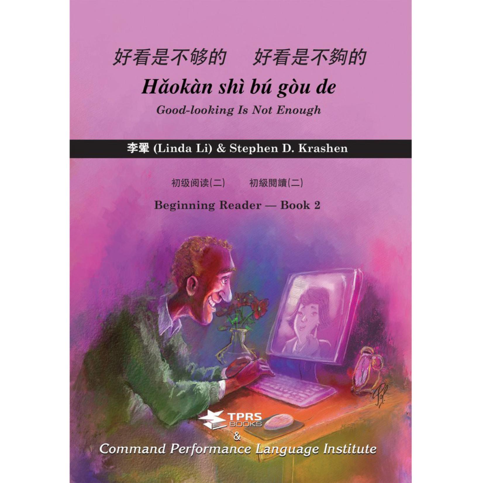 Command Performance Books Hăokàn shì bú gòu de