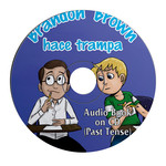 Fluency Matters Brandon Brown hace trampa - Luisterboek