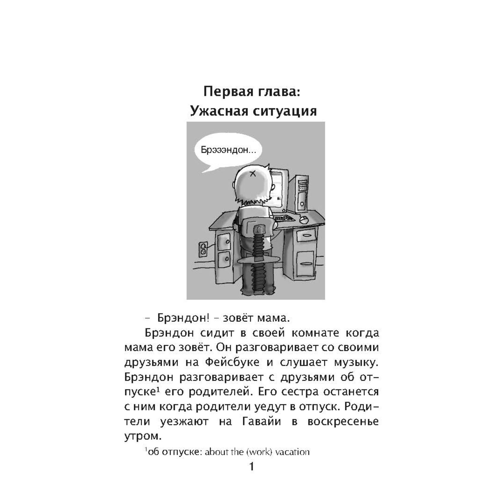 Fluency Matters Novy Gudini / новый Гудини