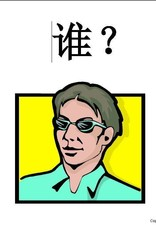 Gratis posters - Kies je taal!