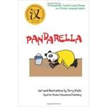 Squid for brains Pandarella