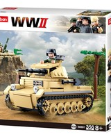Sluban WWII small German Tank M38-B0691 #16096