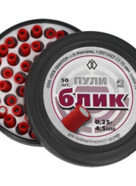KVINTOR BLIK I 4.5 I SONIC I 50 PCS