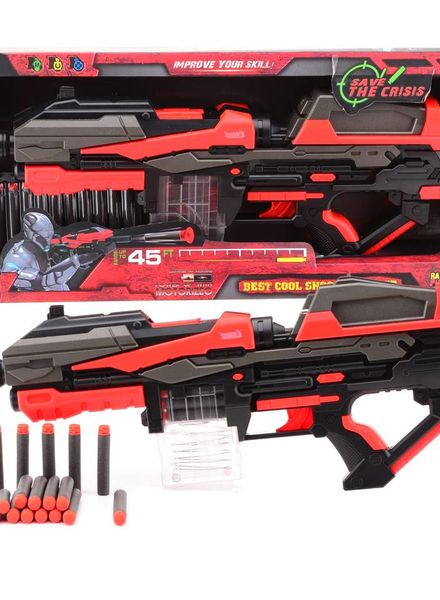 Serve & Protect shooter mega 54cm B/O + 10 pijlen #71