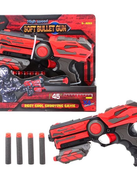 Serve & Protect shooter basic 23cm + 6 pijlen #68