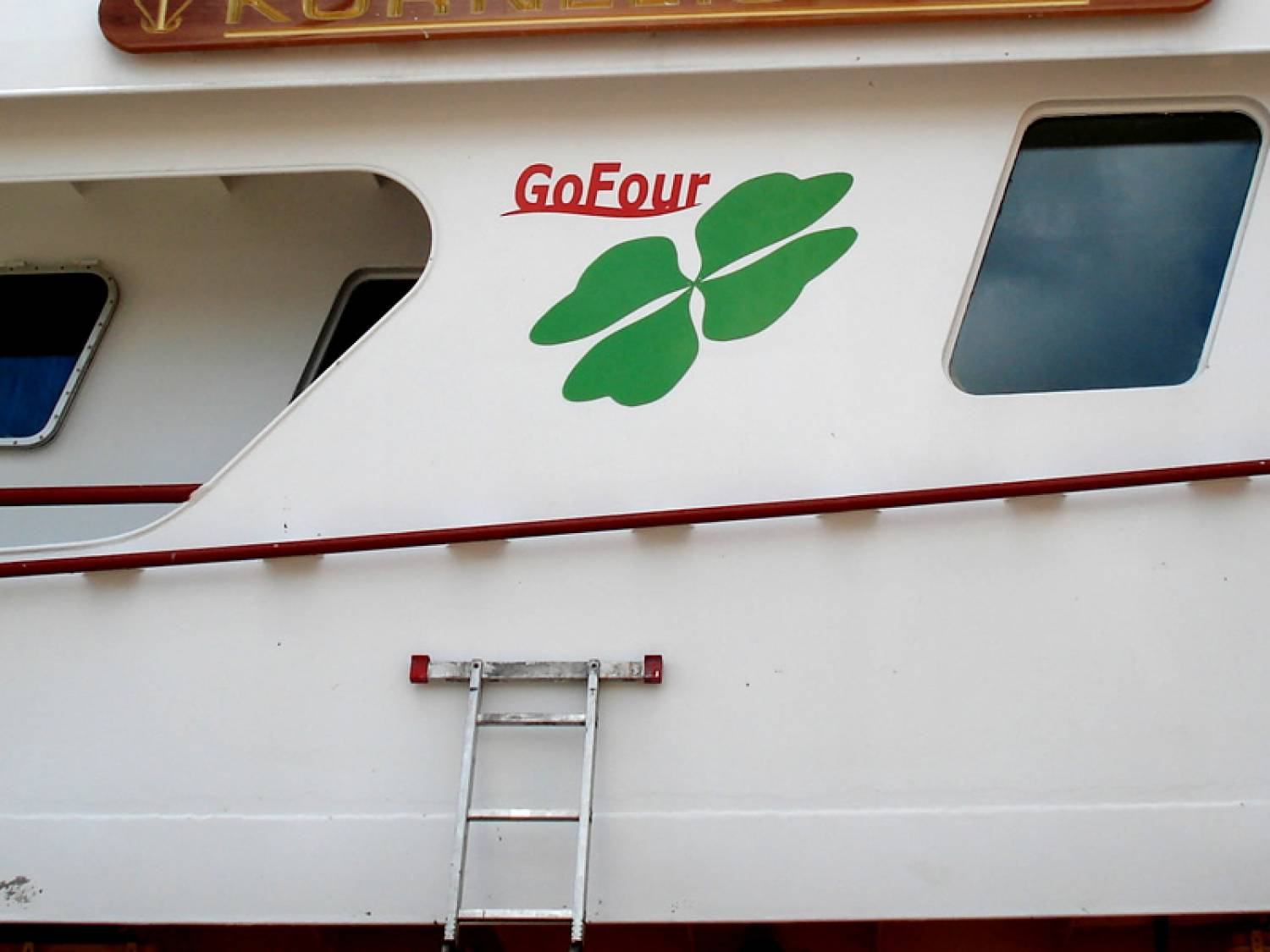TCE Distribution GoFour Logo