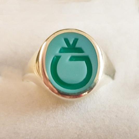Ring  SEULA, goud-1