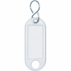 Wedo Schlüsselanhänger weiß 10 St./Pack.