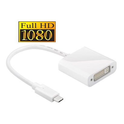PEPPER JOBS C2DVI  USB-C / Thunderbolt 3 to DVI adapter