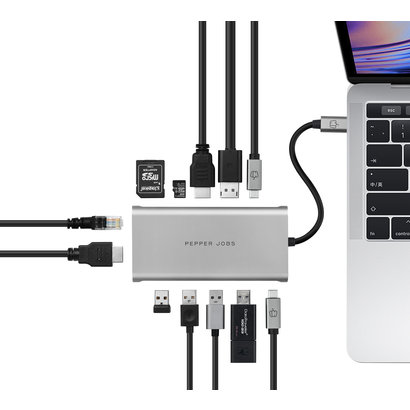 PEPPER JOBS TCH-12 is an 12-in-1 multiport USB-C hub / adapter. - Copy