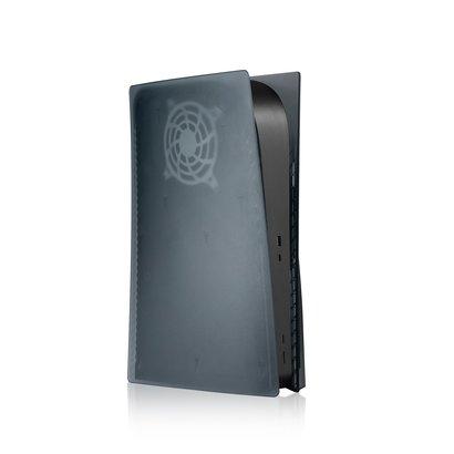 PEPPER JOBS FP001 Playstation 5 Custom Frontplatte