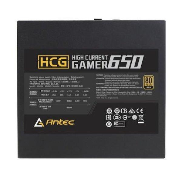 Antec PSU  650W HCG650 Gold EC Modulair