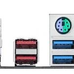 Asus MB  STRIX Z270H Gaming / 1151 / DDR4 / ATX