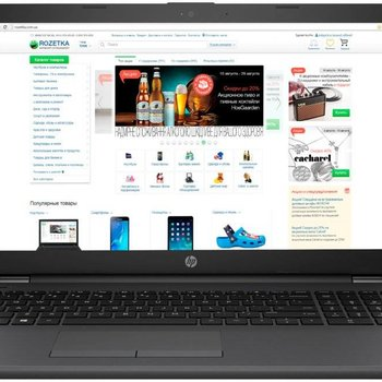 Hewlett Packard HP 250 G6 15.6 F-HD / i3-7020 / 8GB / 240GB / 520 2GB / W10