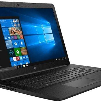 Hewlett Packard HP 17-BY0021DX / 17.3 inch / i5-7200U / 8GB / 480GB SSD/ DVD / W10