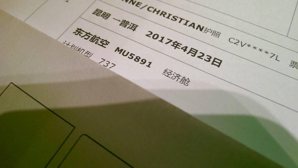 Letzte Vorbereitungen vor der Reise nach Yunnan und Jiangsu