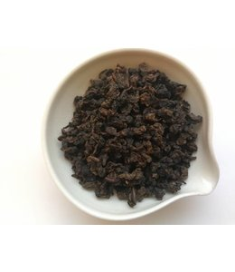 Aged Fragrant-Spiced Tieguanyin (Iron Goddes of Mercy)  1993