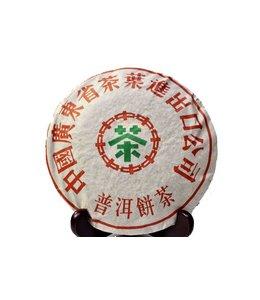 CNNP (Zhongcha) CNNP Guangyun Qingbing 90ies