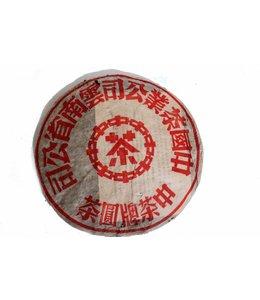 CNNP (Zhongcha) CNNP Red Label 1980er