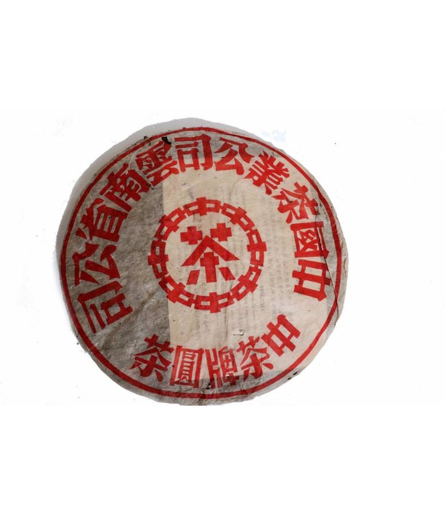 CNNP (Zhongcha) Red Label (sheng) 80ies