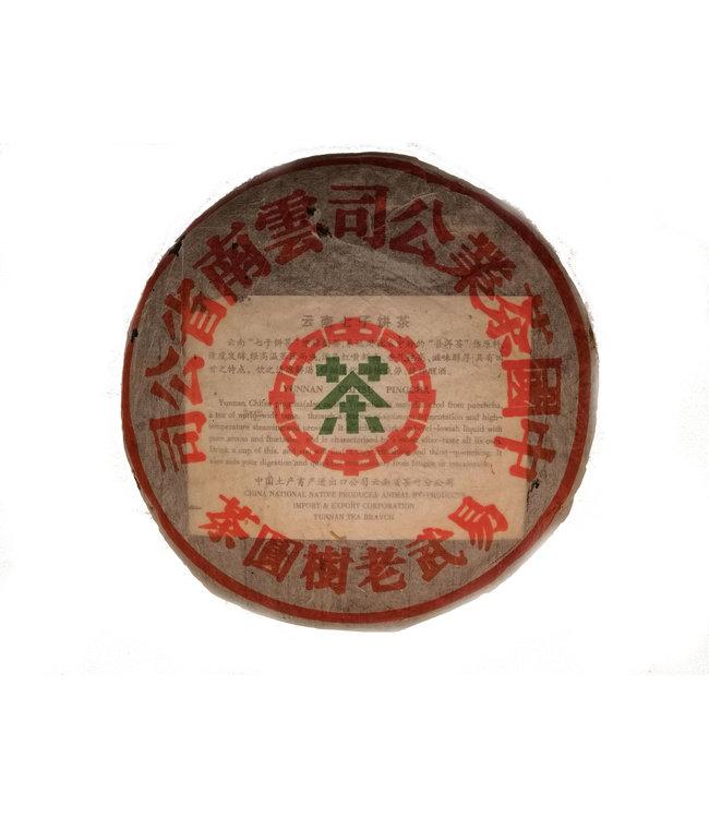 CNNP (Zhongcha) Yiwu Old Trees (sheng) 1999