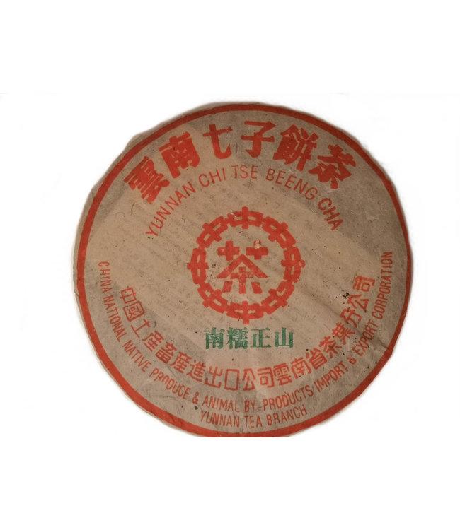 CNNP (Zhongcha) CNNP Red Label Nannuo (sheng) 2006