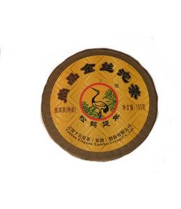 Xiaguan Xiaguan Golden Ribbon Daxueshan 2018