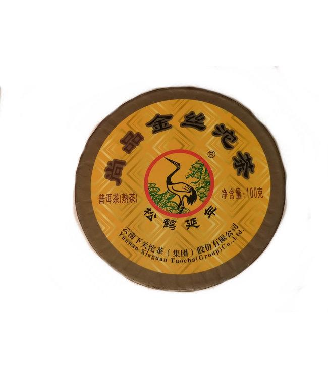Xiaguan Xiaguan Golden Ribbon Daxueshan (shu) 2018
