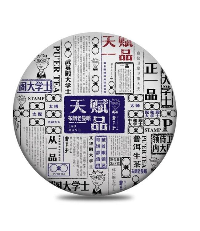 Shudaizi Spring Laoman'e Gushu (sheng) 2020