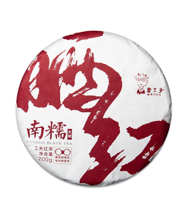 Shudaizi Schwarzer Tee Shaihong Nannuo 2020