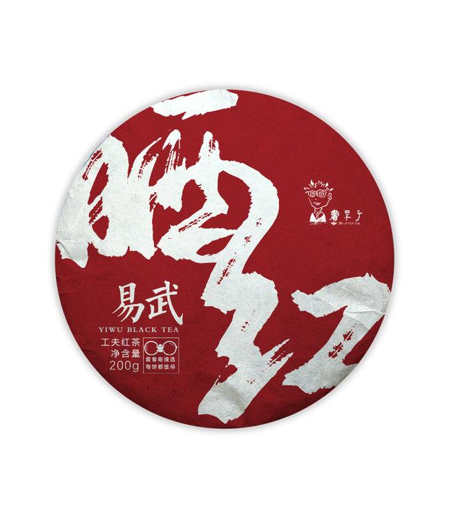 Shudaizi Black Tea Shaihong Yiwu 2020