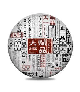 Shudaizi Spring Laobanzhang Gushu 2020