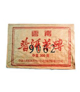 CNNP (Zhongcha) CNNP Raw Brick 9062 1995