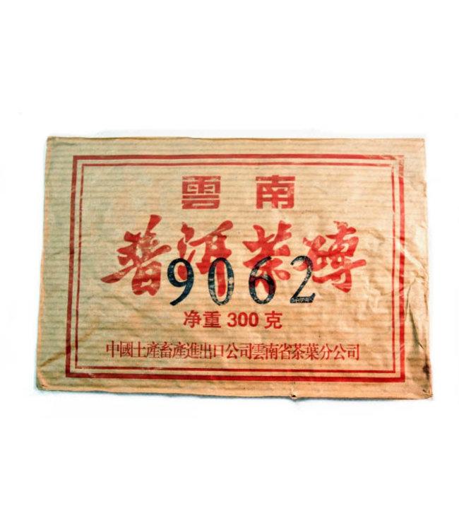 CNNP (Zhongcha) CNNP Raw Brick 9062 (sheng) 1995