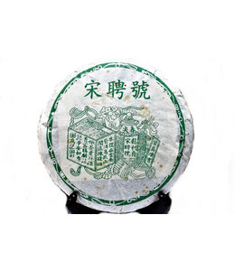 Songpinhao Green Label 2005