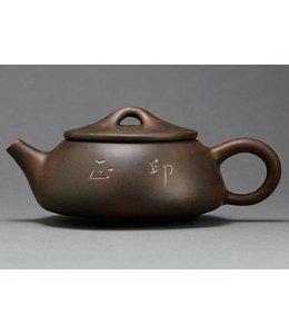 Jianshui Shipiao Teekännchen (170 ml)