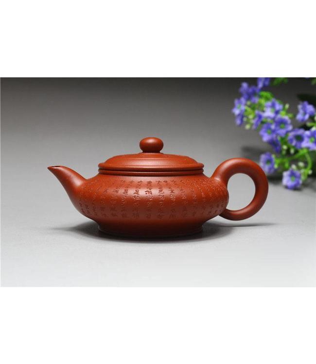 Yixing Zhuni Xinjingshuibian tea pot (130 cc)