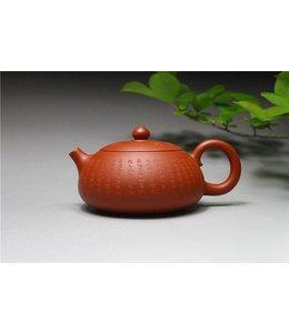 Yixing Zhuni Xinjingpian Xishi Teekännchen (170 ml, Kugelsieb)