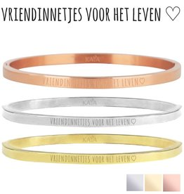 KAYA sieraden Bangle with text 'Engrave me' - Copy