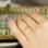 Sieraden graveren Ring 'Handwritten' met Eigen Handschrift