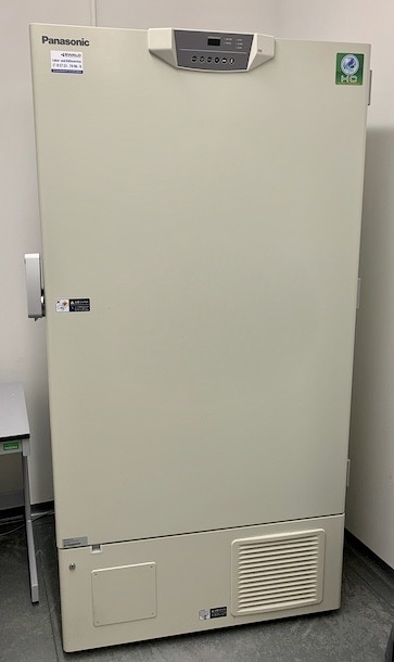Panasonic Panasonic KM-DU73Y1E Ultralow-Freezer (728 L)