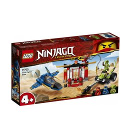 Lego LEGO NINJAGO Storm Fighter gevecht