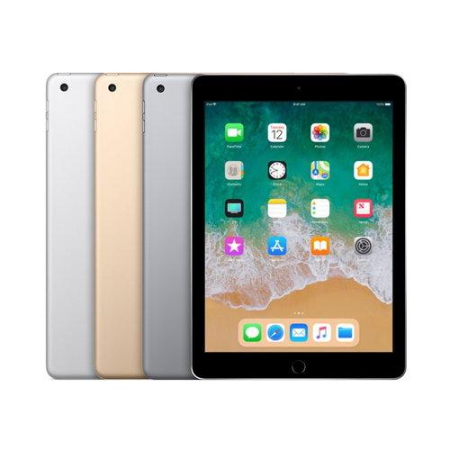 Refurbished iPad 2017
