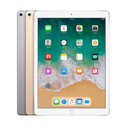 Refurbished iPad Pro 12.9 (2017)