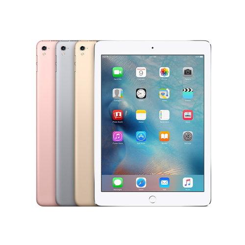 Refurbished iPad Pro 9.7
