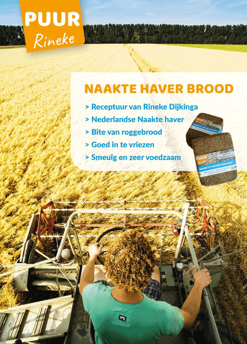 Poster Naakte Haver brood Rineke Dijkinga